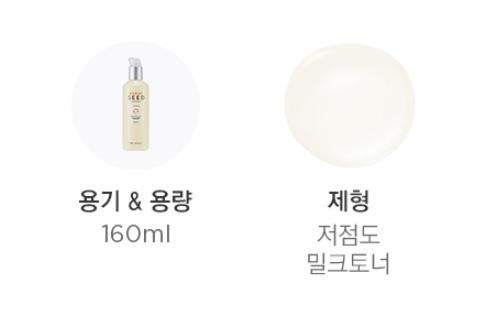 Nước Hoa Hồng Chiết Xuất Từ Hạt XoàiThe Face Shop Mago Seed Advanced Moisturizing Toner 160ml