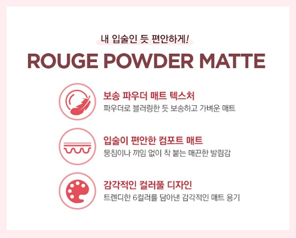Công dụng Son Thỏi Siêu Lì The Face Shop Rouge Powder Matte