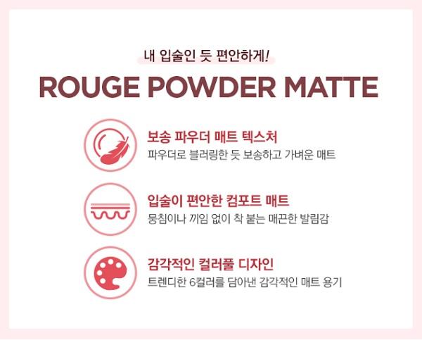 Công dụng Son Thỏi Siêu Lì The Face Shop Rouge Powder Matte