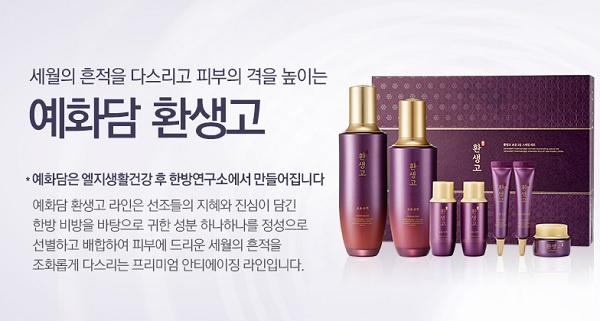 Bộ Dưỡng Chống Lão Hóa Da The Face Shop Yehwadam Hwansaenggo Ultimate Rejuvenating Special Set (7 Sản Phẩm)