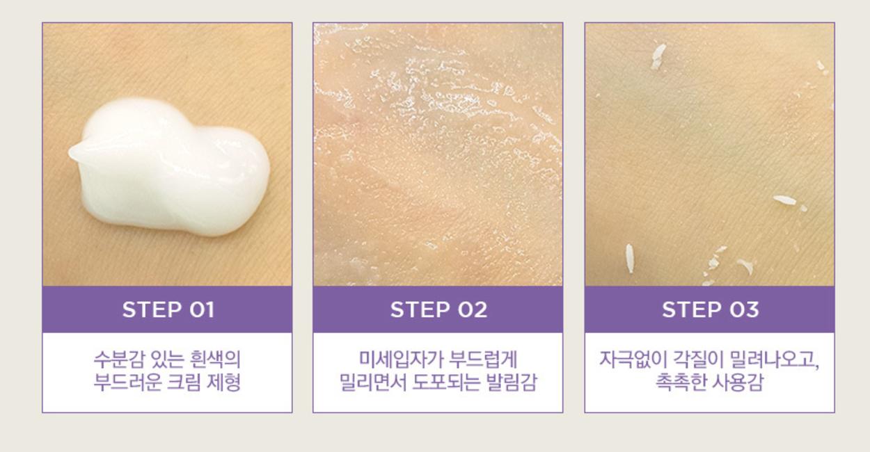 Tẩy Tế Bào Chết Ngọc Trai The Face Shop White Jewel Peeling 120ml 1