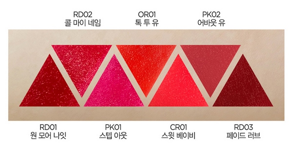 [HOT] Son Lì The Saem 3 Edge Lip Stick Intense Fit 2.5g