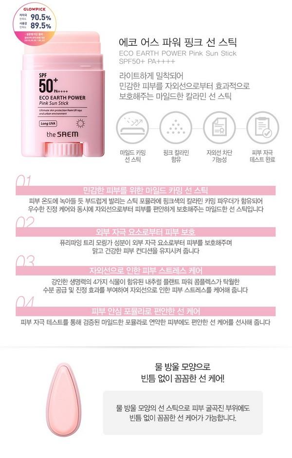 Kem Chống Nắng Dạng Thỏi Bảo Vệ Da Tối Ưu The Saem Eco Earth Power Pink Sun Stick SPF50+PA++++