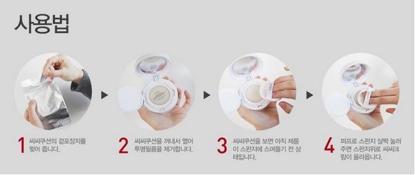 [BIG SALES] Phấn Nước Cao Cấp Giúp Dưỡng Ẩm Cho Da Vant 36.5 Air Touch CC Cushion