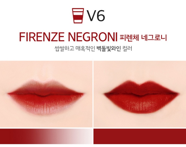 Son Kem Lì Siêu Mịn Merzy Another Me The First Velvet Tint