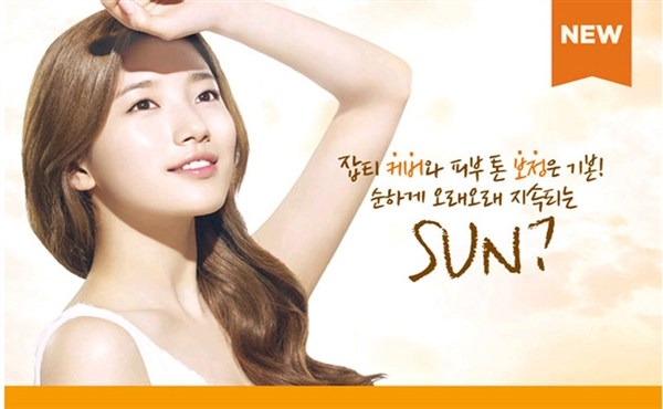 KemChống Nắng The Face Shop Natural Sun Eco Super Perfect Sun Cream SPF50 80ml